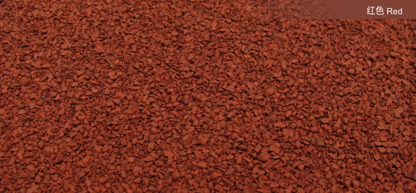 red20-40 meshROOFING GRANULES