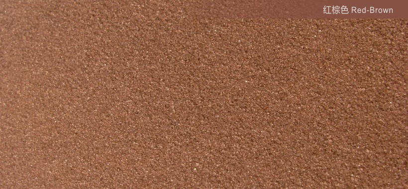 Red brown40-80 meshCOLORED SANDS