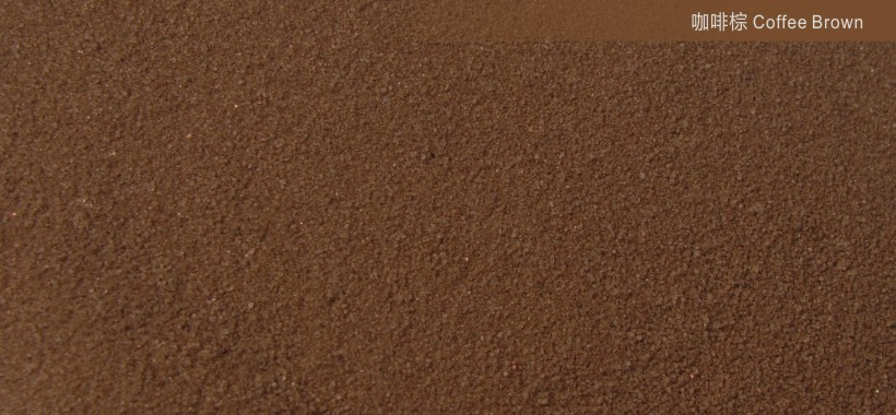 Coffee brown80-120 meshCOLORED SANDS