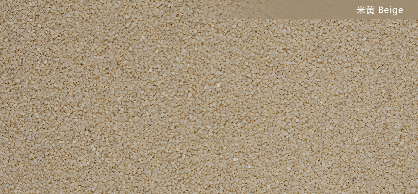 Beige16-30meshCeramic sands