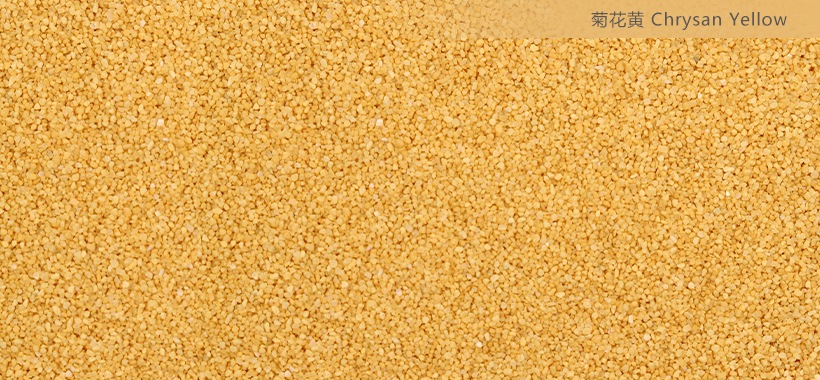 Chrysan Yellow16-30meshCeramic sands