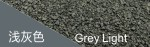 Grey light10-40 meshROOFING GRANULES
