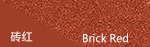 Brick Red16-30meshCeramic sands