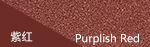 Purplish Red16-30meshCeramic sands